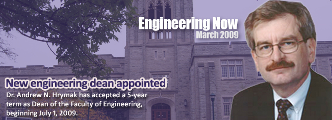 Engineering Now | March 2009